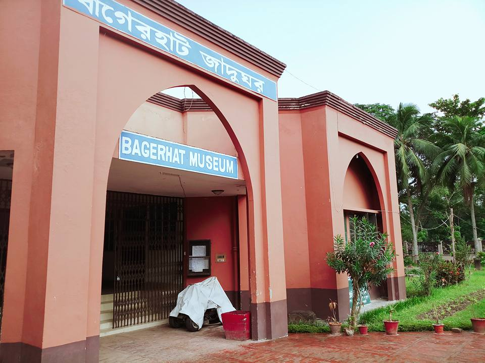 Shat Gambuj Mosque Museum