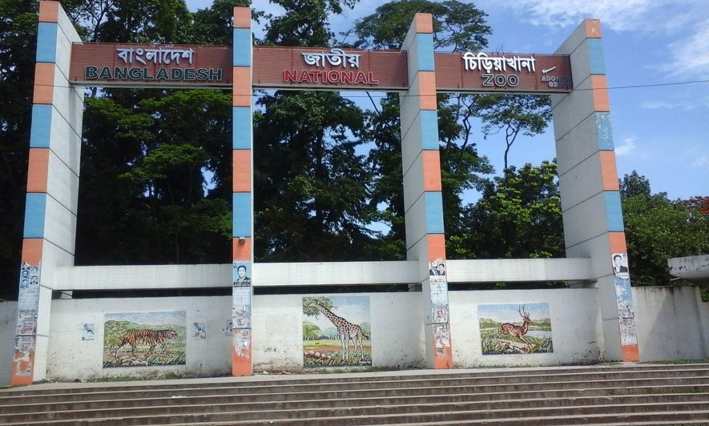 Tourist attractions in Dhaka  national zoo