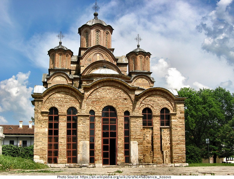 Tourist Attractions in Gracanica Monastery