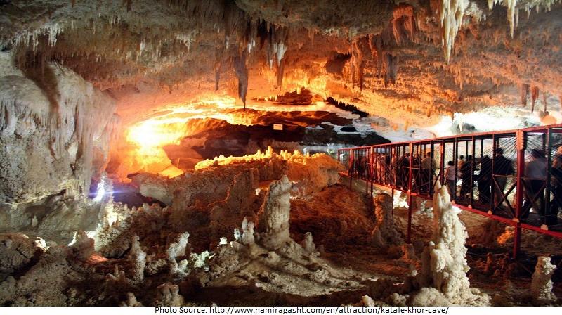 tourist attractions in Katalekhor Cave