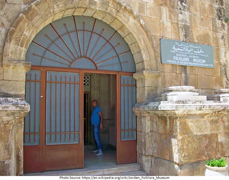 tourist attractions in Jordan Folklore Museum